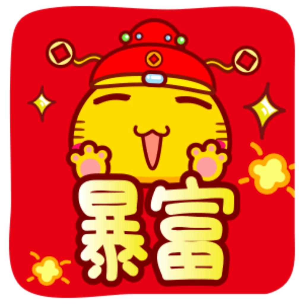 哈咪猫新年祝福 messages sticker-3