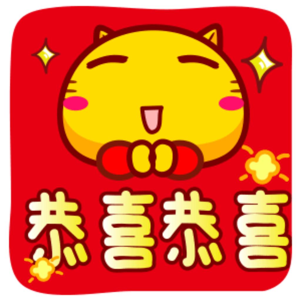 哈咪猫新年祝福 messages sticker-5