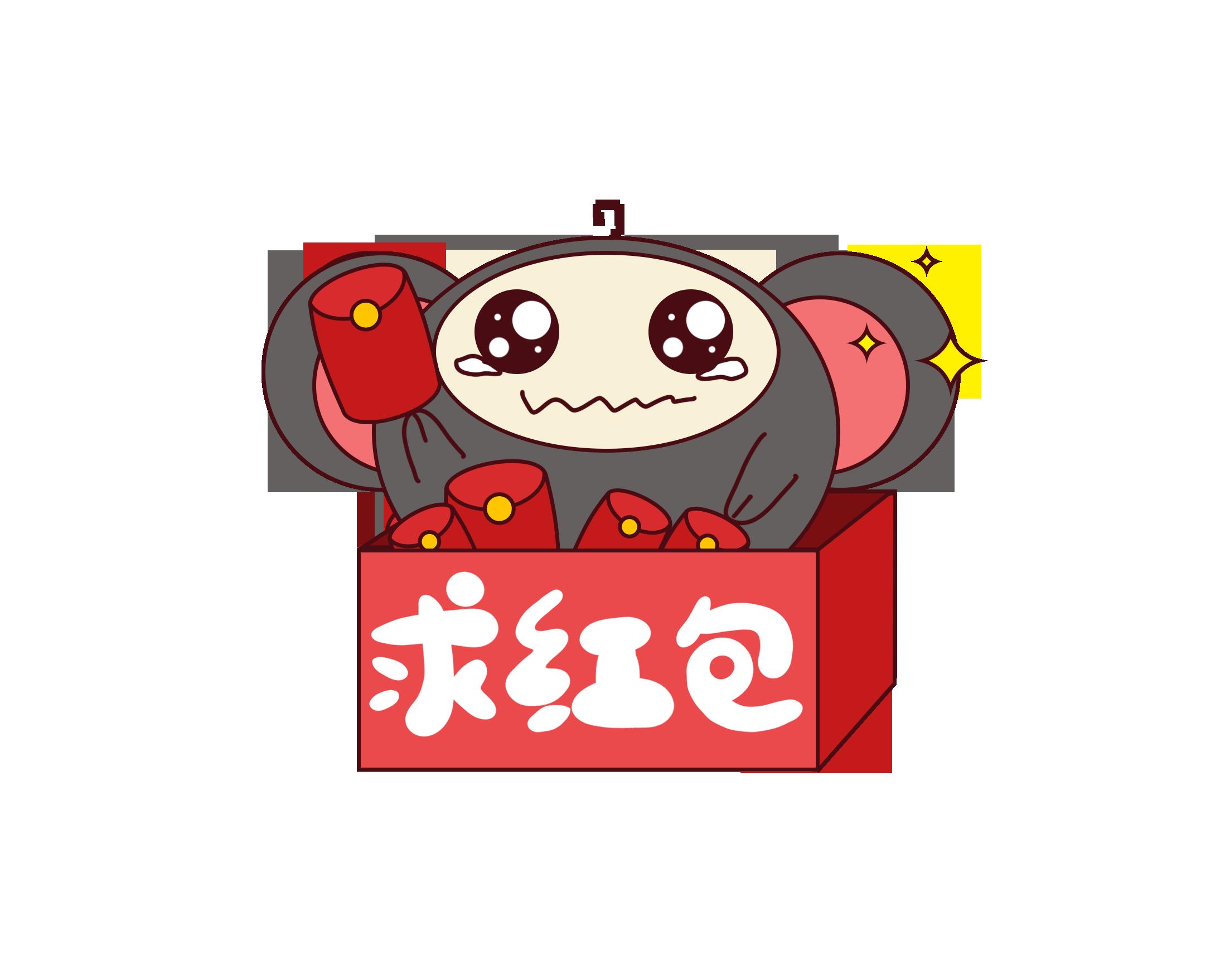 小福鼠好运连年 messages sticker-2