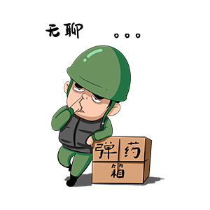 绿绿小士兵 messages sticker-2