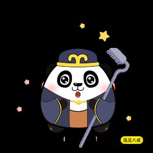 可爱的熊猫鼓鼓 messages sticker-11
