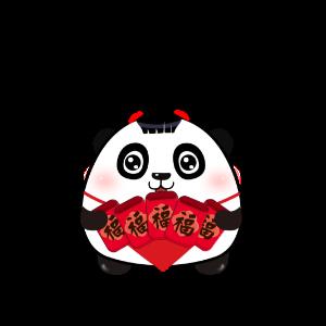 可爱的熊猫鼓鼓 messages sticker-2
