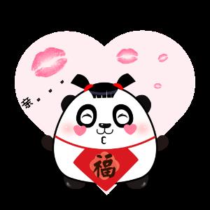 可爱的熊猫鼓鼓 messages sticker-4