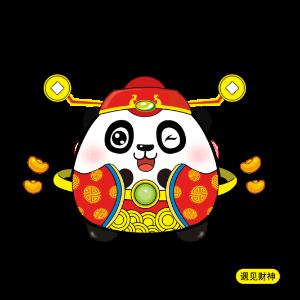 可爱的熊猫鼓鼓 messages sticker-6