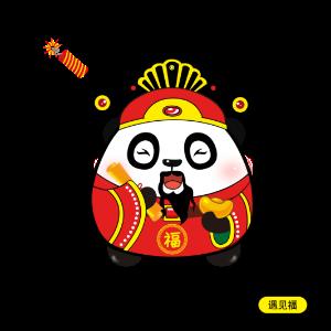 可爱的熊猫鼓鼓 messages sticker-9