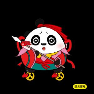 可爱的熊猫鼓鼓 messages sticker-7