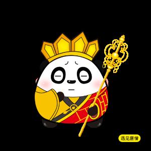 可爱的熊猫鼓鼓 messages sticker-10