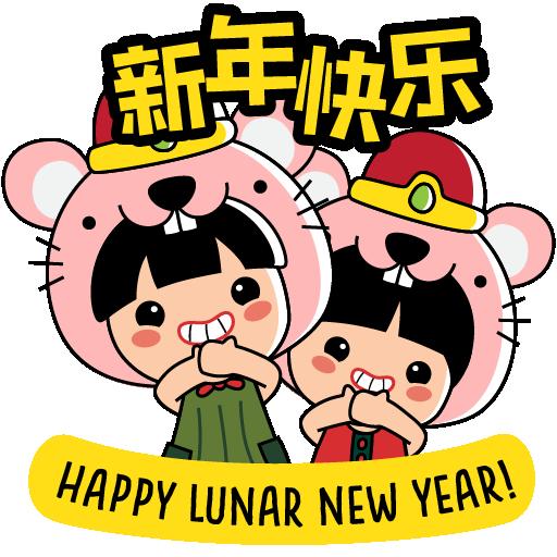 Ang Ku Kueh Girl - CNY 2020 messages sticker-8