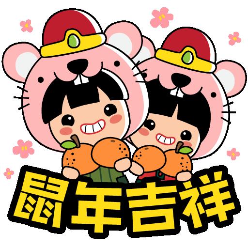 Ang Ku Kueh Girl - CNY 2020 messages sticker-9