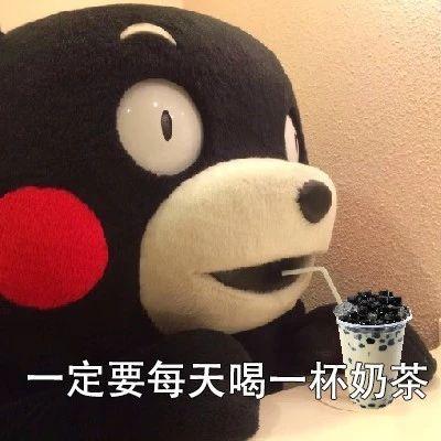 来杯奶茶-趣味斗图 messages sticker-11