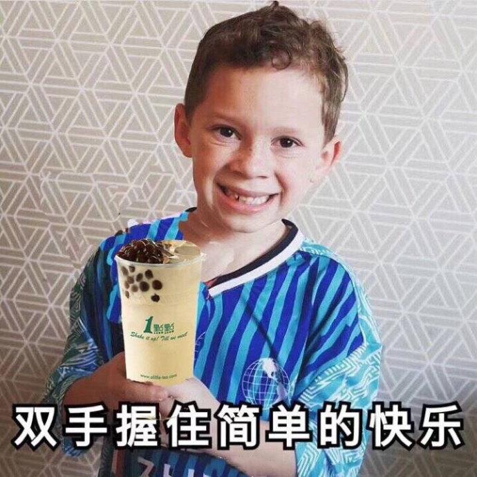 来杯奶茶-趣味斗图 messages sticker-2