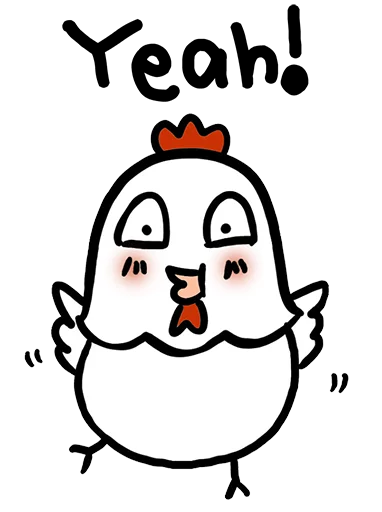 Chick Kimi Stickers messages sticker-2