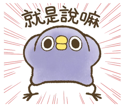 Stickers for Chick Nancy messages sticker-8