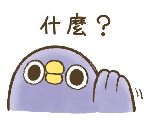 Stickers for Chick Nancy messages sticker-10
