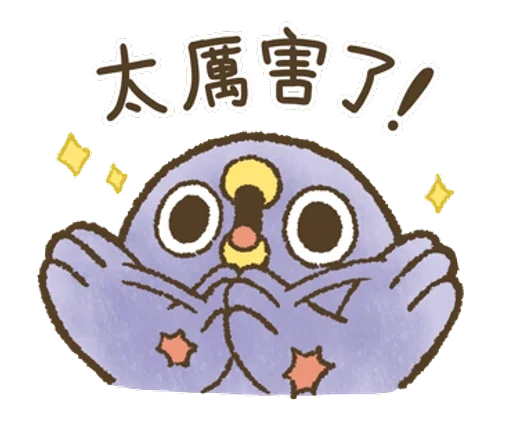 Stickers for Chick Nancy messages sticker-1
