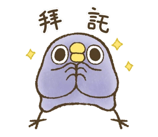 Stickers for Chick Nancy messages sticker-2