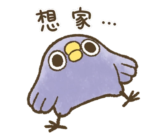 Stickers for Chick Nancy messages sticker-3