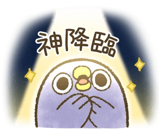 Stickers for Chick Nancy messages sticker-9