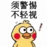 辛选帮 Pro messages sticker-9