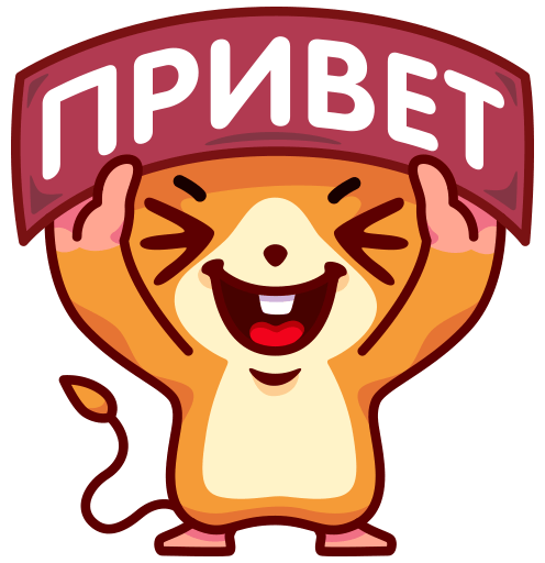 Mouse Moxi Stickers messages sticker-0