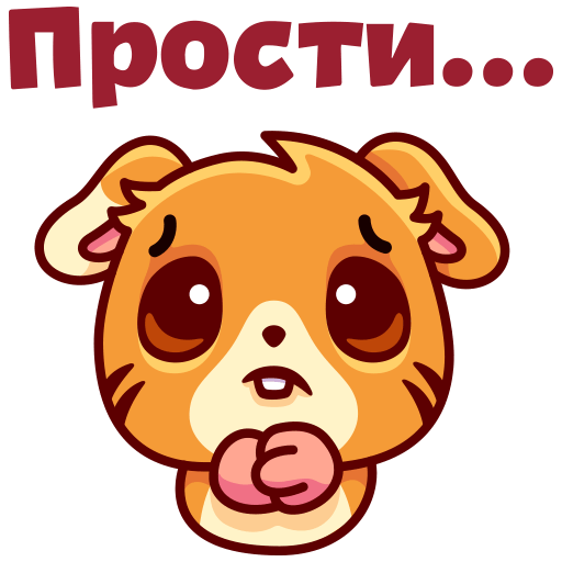 Mouse Moxi Stickers messages sticker-8