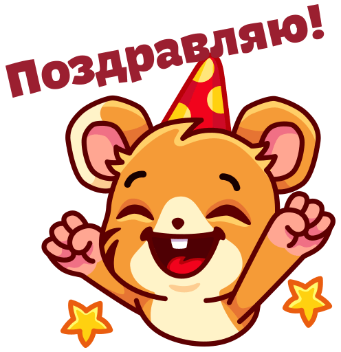 Mouse Moxi Stickers messages sticker-7