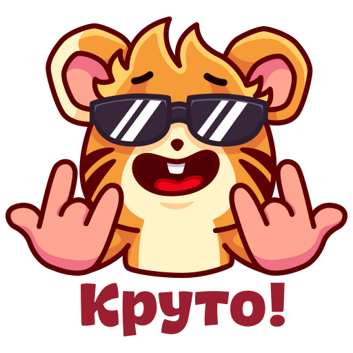 Mouse Moxi Stickers messages sticker-5