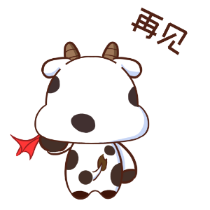 斑斑奶牛 messages sticker-0