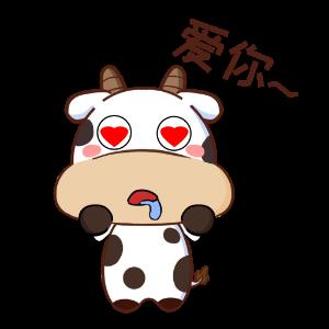 斑斑奶牛 messages sticker-9