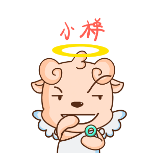 飞天羊羊 messages sticker-9