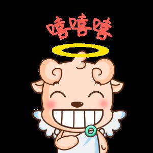 飞天羊羊 messages sticker-6