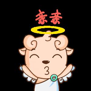 飞天羊羊 messages sticker-5