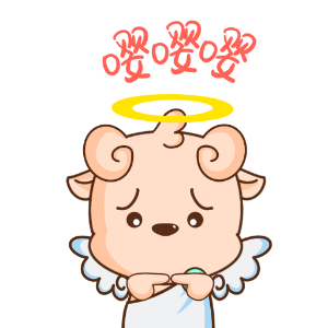 飞天羊羊 messages sticker-11