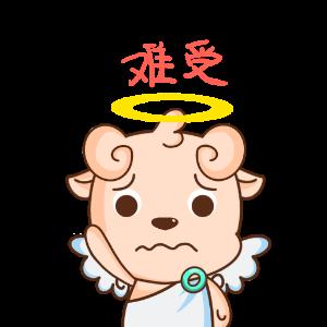 飞天羊羊 messages sticker-3