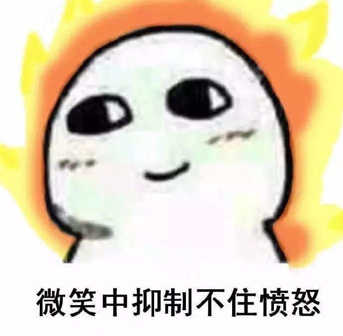 Sweet Snappy - Emoji messages sticker-1
