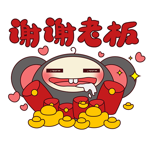 鼠你最靓 messages sticker-7