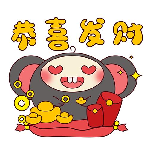 鼠你最靓 messages sticker-3