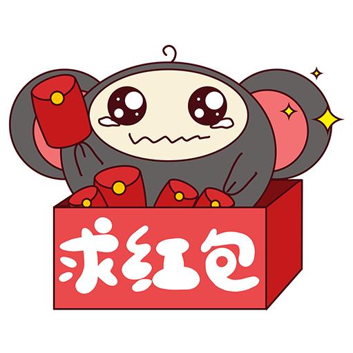 鼠你最靓 messages sticker-10