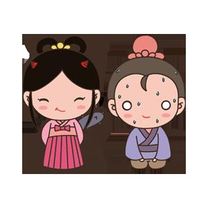 七巧节-浪漫七夕 messages sticker-2