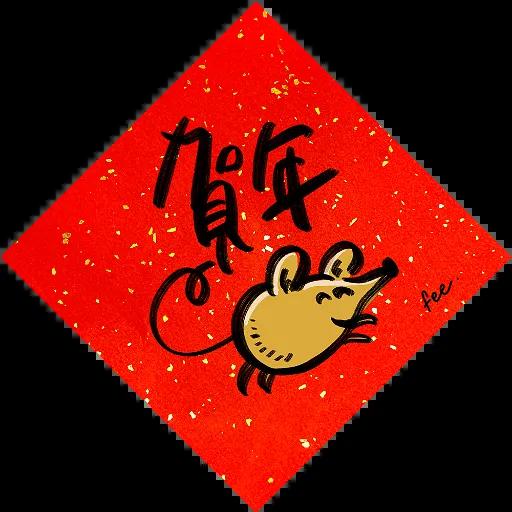 New Year Scrolls - Sticker messages sticker-7