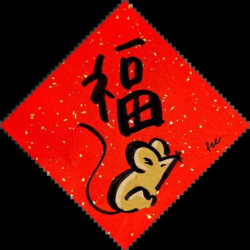 New Year Scrolls - Sticker messages sticker-6