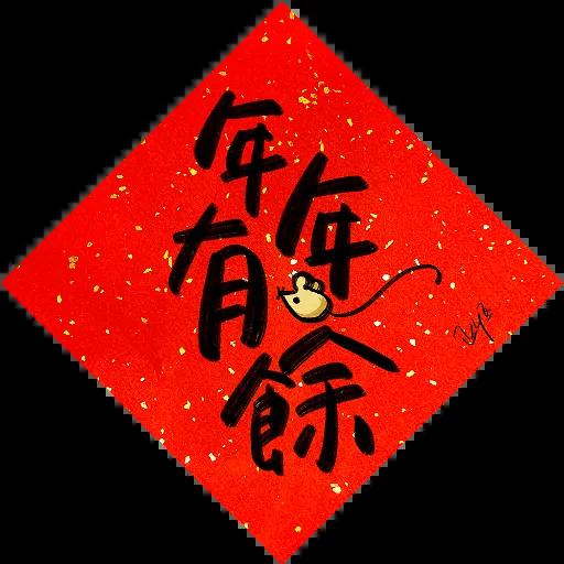 New Year Scrolls - Sticker messages sticker-2