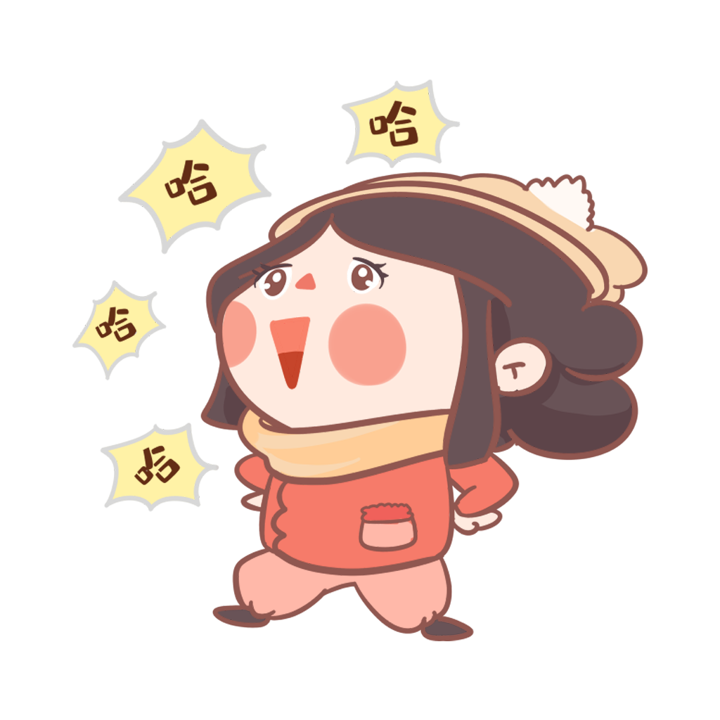 闹元宵-元元小妹 messages sticker-3