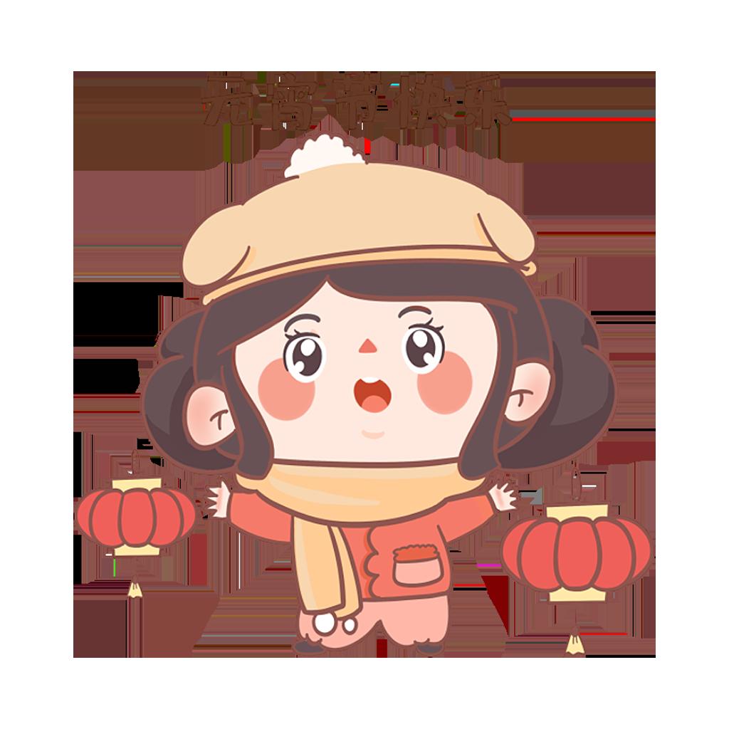 闹元宵-元元小妹 messages sticker-0
