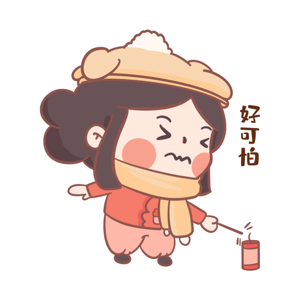 闹元宵-元元小妹 messages sticker-8