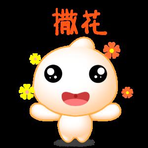 Q萌包包 messages sticker-11