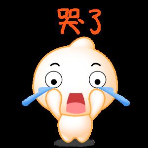 Q萌包包 messages sticker-8