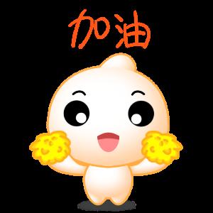 Q萌包包 messages sticker-10