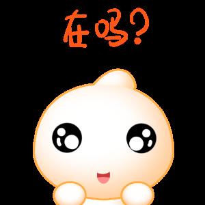 Q萌包包 messages sticker-1