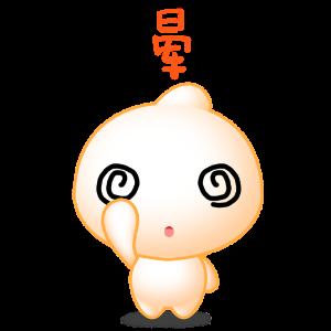 Q萌包包 messages sticker-2